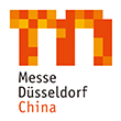 Messe Düsseldorf china